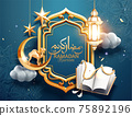 3d ramadan greeting card with quran 75892196