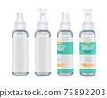 Disinfectant spray mockup 75892203