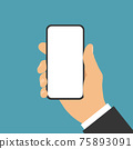 Flat design vector - manager's hand holding mobile phone with blank white touch screen, space for your text or image for advertising or infographics. 75893091