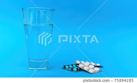 Medicine supplies composition 75894285