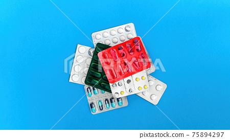 Medicine supplies composition 75894297