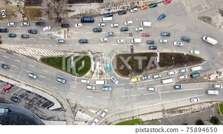 Aerial drone view of Chisinau, Moldova 75894650