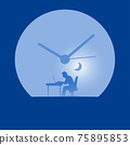 businessman using laptop computer in the clock background illustration vector. 75895853