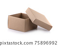 close up of a cardboard box on white background 75896992