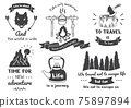 Vintage illustration Vector for banner 75897894