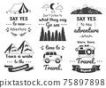 Vintage illustration Vector for banner 75897898