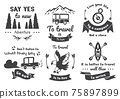 Vintage illustration Vector for banner 75897899