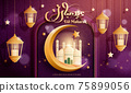 Islamic holiday mosque background 75899056