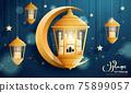 Islam holiday greeting bakcgorund 75899057
