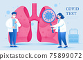 Medical test in laboratory 75899072