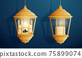Arabic lantern collection 75899074