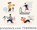 Workout at home concept 75899646