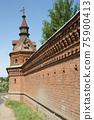 Trinity Sergius Lavra in Sergiev Posad. Russian Federation. UNESCO World Heritage Site. 75900413
