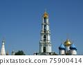 Trinity Sergius Lavra in Sergiev Posad. Russian Federation. UNESCO World Heritage Site. 75900414