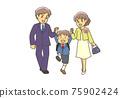 입학식의 부모와 자식 75902424