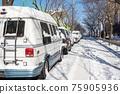 冬天 汽車 車 75905936
