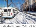 冬天 汽車 車 75905937