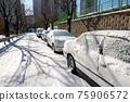冬天 汽車 車 75906572