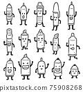 vector set of pen and pencil cartoon 75908268
