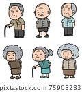 vector set of elder people 75908283