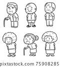 vector set of elder people 75908285