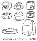 vector set of dog food 75908289