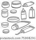 vector set of topical cosmetic and topical medicine 75908291