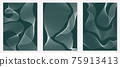 Vector wallpaper with white curves on green background. 75913413