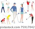 高爾夫 運動 一組 75917042