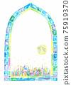 彩色玻璃 框架 幀 75919370