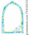 框架 幀 邊框 75919372