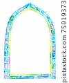 彩色玻璃風框架 75919373