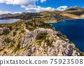 Aerial view of bay Bozukkale, Turkey. Rocky coast of the Aegean sea. 75923508