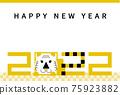 新年賀卡 賀年片 賀年卡 75923882