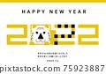 新年賀卡 賀年片 賀年卡 75923887