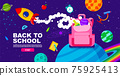 back to school, Online Learning, study from home, flat design vector. 75925413