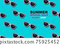 summer time , layout design, Glasses , pop art design, banner template design, vector illustration 75925452