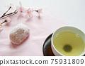 大福 和果子 日本糖果 75931809