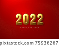 2022 New Year sign. 75936267