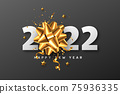 2022 Happy New Year. 75936335
