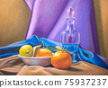 Still life with lemon and tangerines 75937237