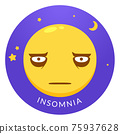 The smiley with the insomnia. Isolated Vector Illustration 75937628