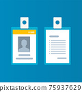 The ID card - Vertical version. Vector Illustration 75937629