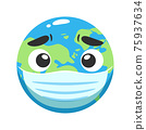 The Earth with the mask. Isolated Vector Illustration 75937634
