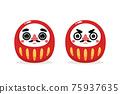 Daruma Doll. Japanese Doll. Isolated Vector Illustration 75937635