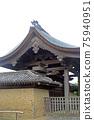 tenryu-ji, gate, gated 75940951