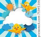 Bird fancy banner comic cartoon style 75945306