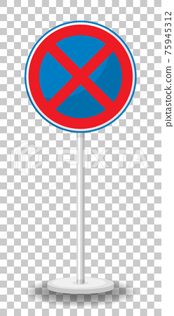 No stopping sign with stand isolated on transparent background 75945312