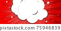 Background in cartoon comics book style. Speech 75946839