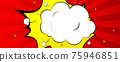 Vintage background in comic style. Speech bubble 75946851